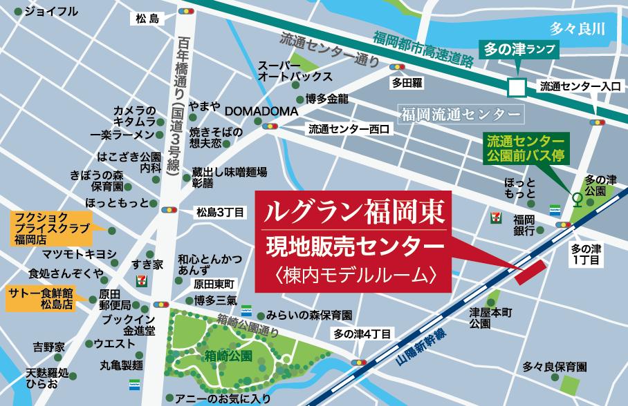 ルグラン福岡東現地販売センター地図