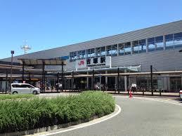 鹿児島本線 吉塚駅