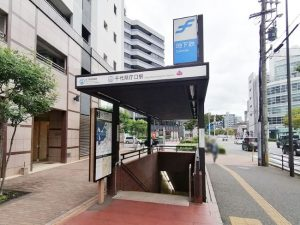 地下鉄箱崎線千代県庁口