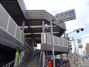 JR福北ゆたか線JR柚須駅