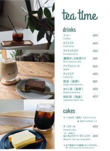 and喫茶FOODmenu