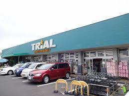 スーパーマーケット田村店