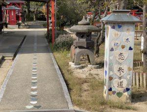 恋木神社道のり