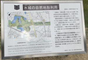 水城の自然地形利用