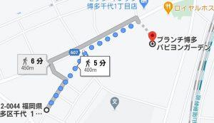 トラストビル千代県庁口からパピヨンまでの地図