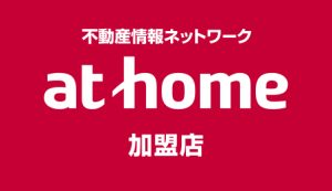 at home加盟店