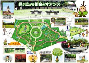 東公園ガイド