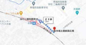 水城土塁断面広場地図