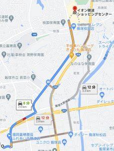 飯塚イオン穂波店地図