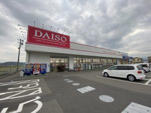 飯塚市椿 DAISO