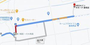 飯塚市椿マップ