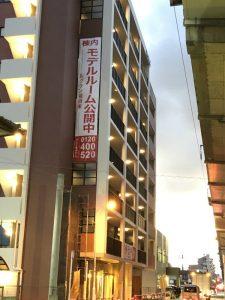 ルグラン福岡東 懸垂幕