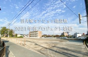 ルグラン羽犬塚駅前 写真