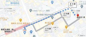 餃子李までの地図