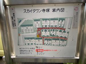 スカイタウン寺塚 通路